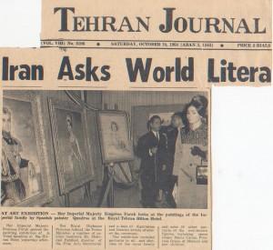 Tehran Journal - 24/10/1964